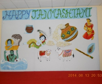 Janmashthami (Nursery-I) on 13th August, 2014
