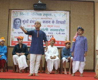 Premchand Jayanti Celebration 2016