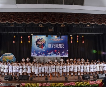 Reverence 2017