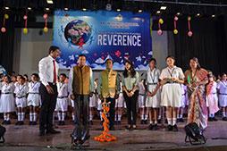 reverence-2017