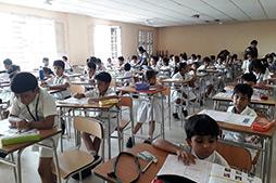 igko exam 2017-18