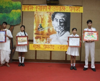 Premchand Jayanti Celebration