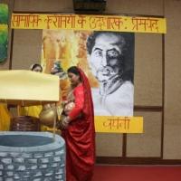 Premchand Jayanti 2019 (10)