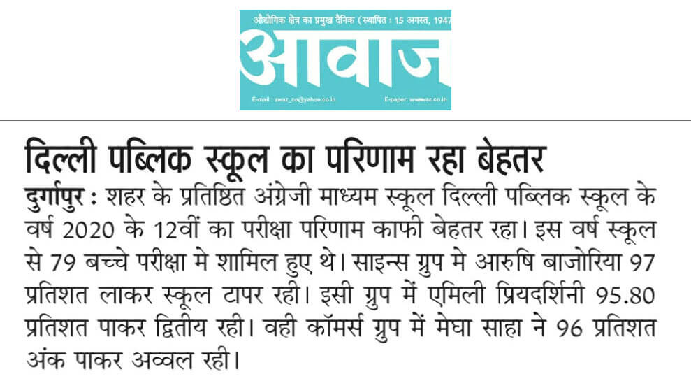 News coverage of CBSE Class XII result