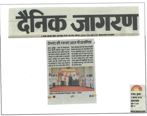 News coverage