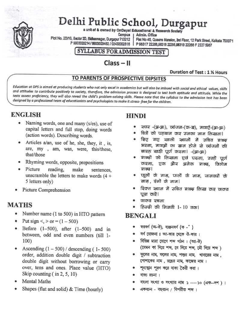 Syllabus for Admission Test, Class II, 2021-22