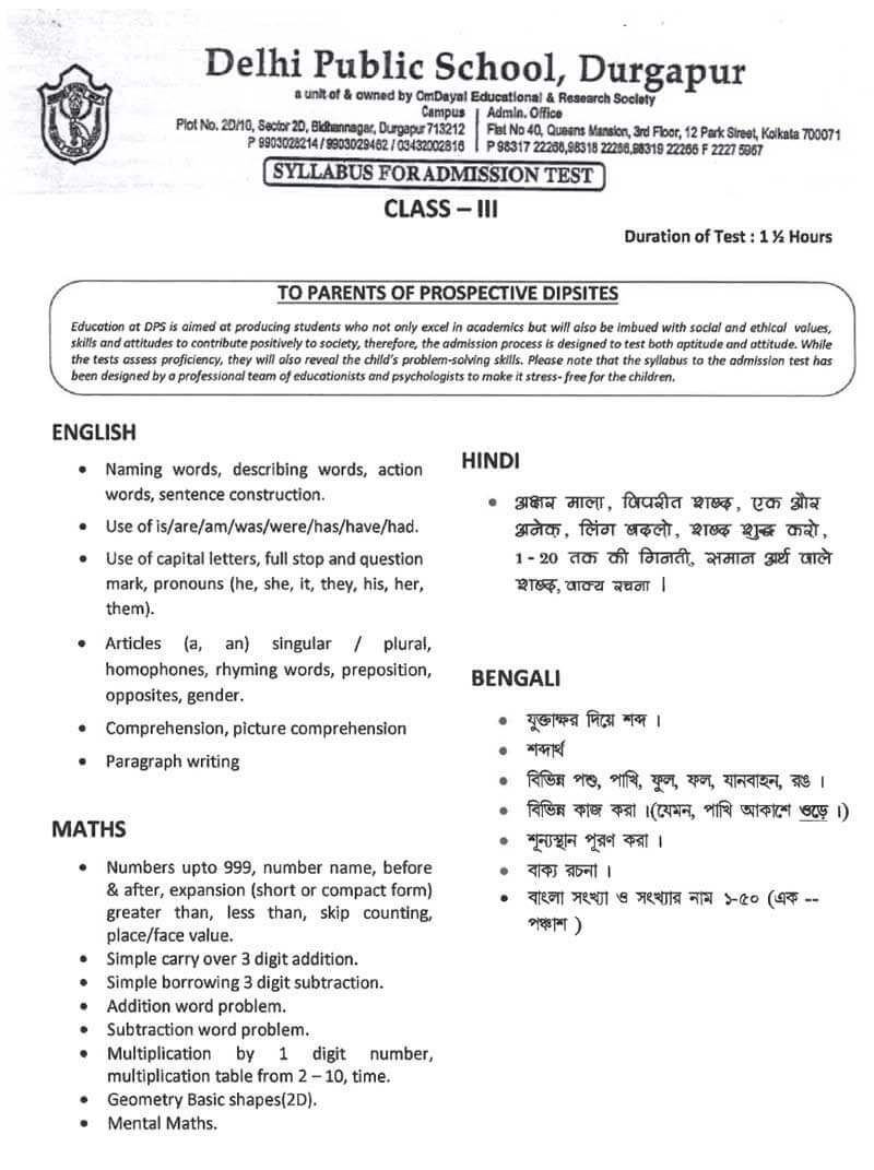 Syllabus for Admission Test, Class III, 2021-22