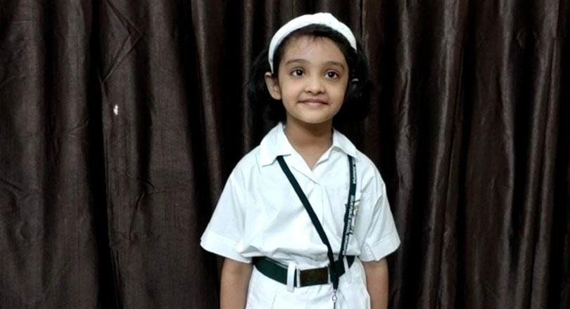 Raksha Bandhan 2021